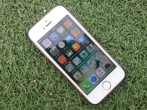 iPhone RAR ve ZIP açma